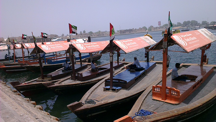 Dubai boat trip