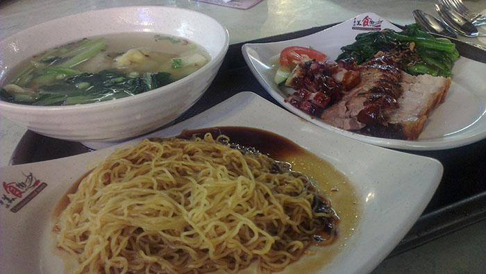 Chanese food street