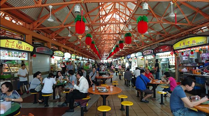 MaxWell_food_center