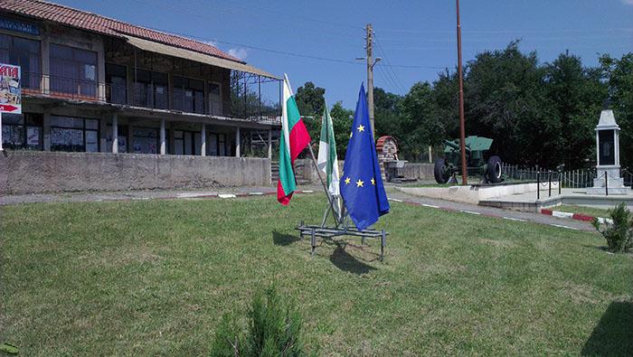 Selo Zasele