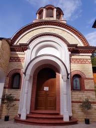 Новата манастирска черква