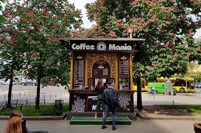Coffee Mania Kiev