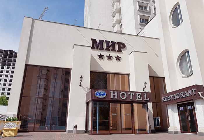 Hotel MYR Kiev
