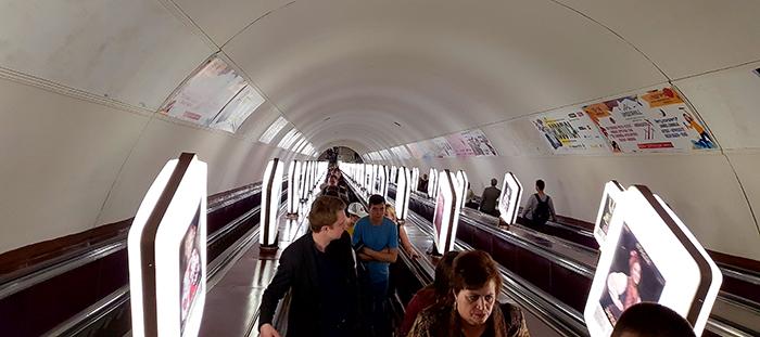 Maidan Nezalezhnosti metrostation