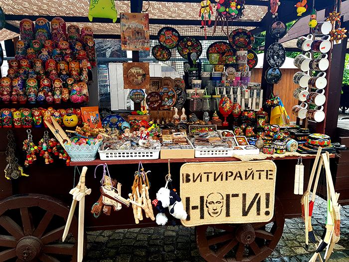 Rynok Lviv