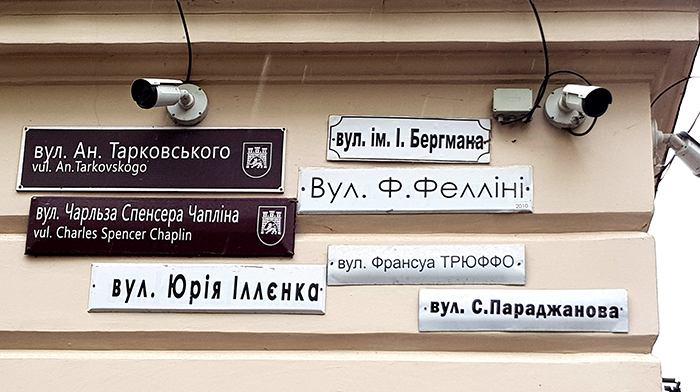 Street with several names