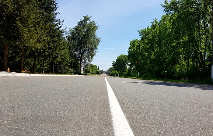 Chernobil street