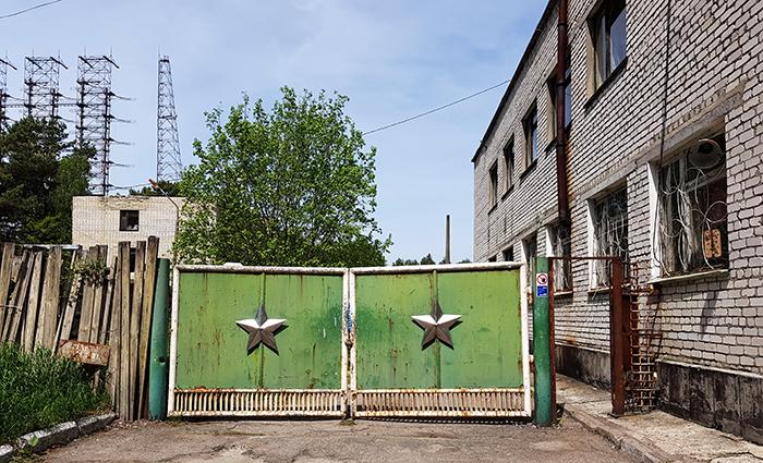 Chernobyl2 entrance