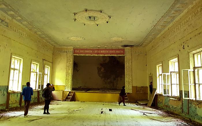 Zalisia culture hall